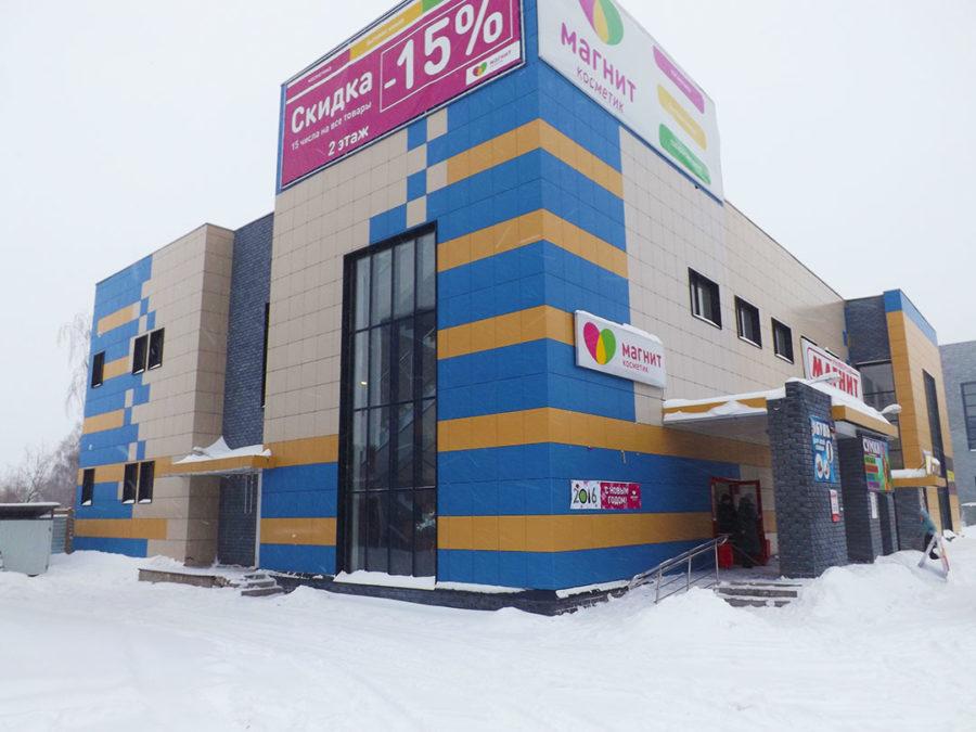 Техническое обследование состояния несущих конструкций зданий магазинов товаров повседневного спроса АО «Тандер»