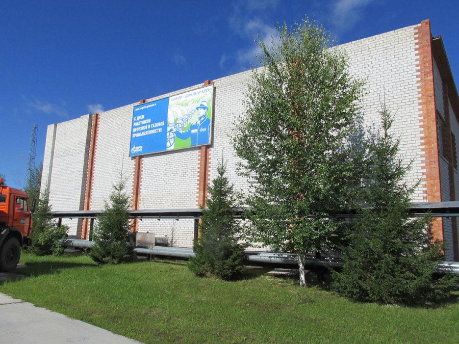 Обследование технического состояния конструкций здания объекта туртасского ЛПУМГ «Здание вспомогательных служб КС-8» ООО «Газпром трансгаз Сургут»